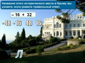 hello_html_m6e17e0.jpg