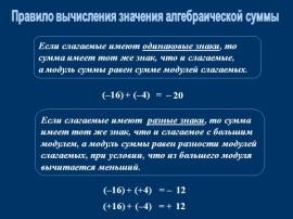 hello_html_mab8951a.jpg