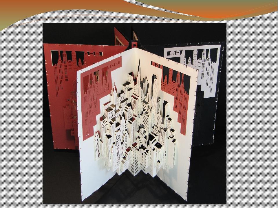композиция в дизайне открыток живи, век учись