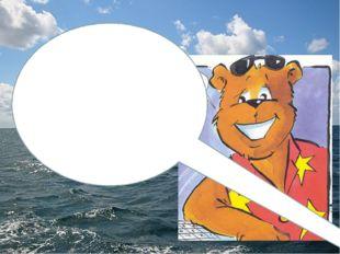 Hello! I am Brill. I am from Brilliant Island. I have got many stars. I have