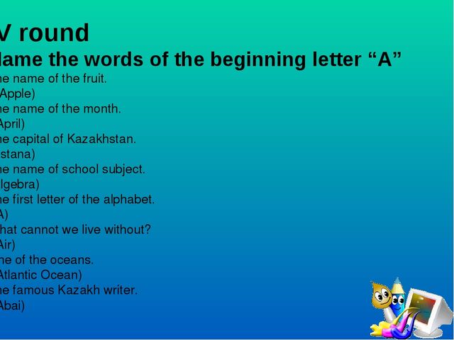 "IV round Name the words of the beginning letter ""A"" The name of the fruit. (..."
