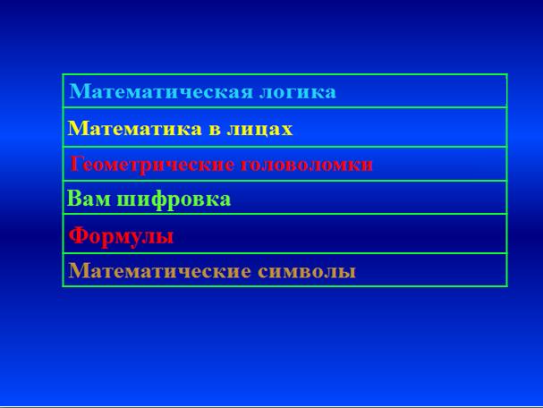 hello_html_m33e844f0.png