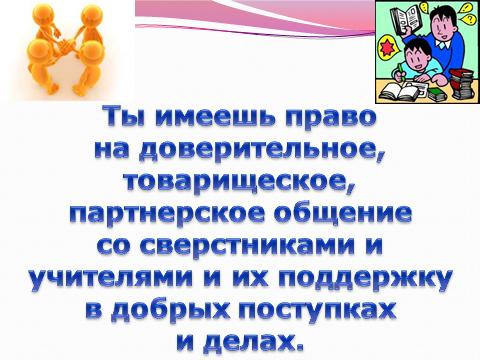 hello_html_m1053056e.png