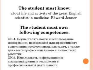 The student must know: about life and activity of the great English scientist