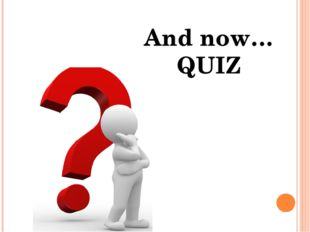 And now… QUIZ