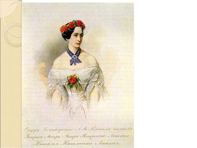 В. Гау 1849 г.