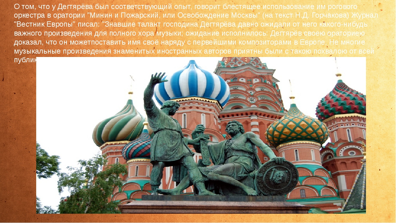 О том, что у Дегтярёва был соответствующий опыт, говорит блестящее использова...