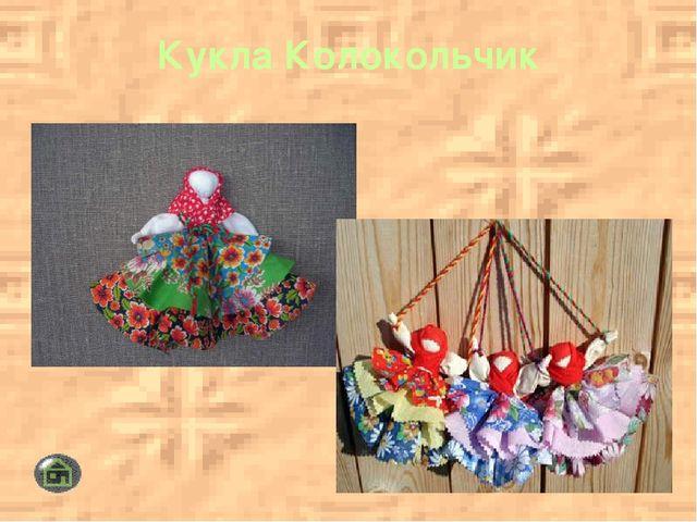Вепсская кукла Вепсская - это образ замужней женщины. Детали куклы не сшивают...