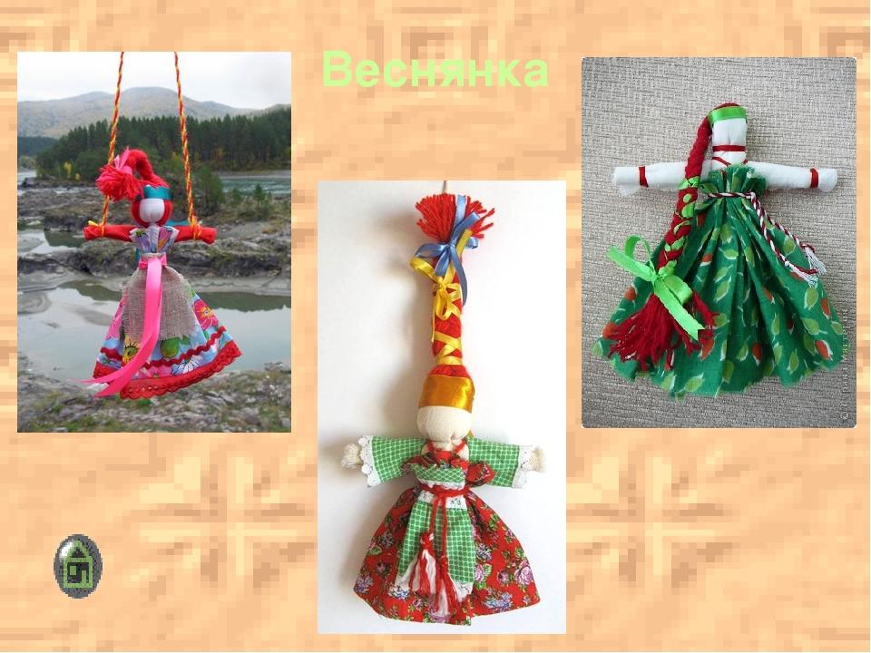 Материалы для изготовления куклы. лоскут отбеленной хлопковой или льняной тка...