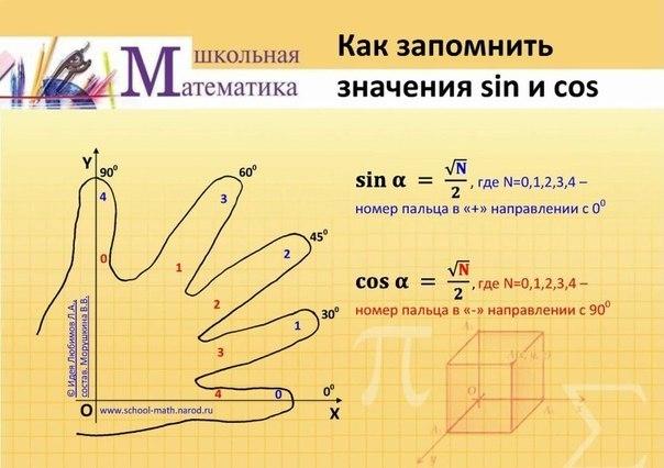 hello_html_m3815c960.jpg
