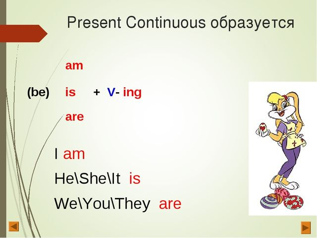 Present Continuous образуется I am He\She\It is We\You\They are am (be)i...