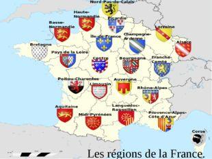 Les régions de la France.