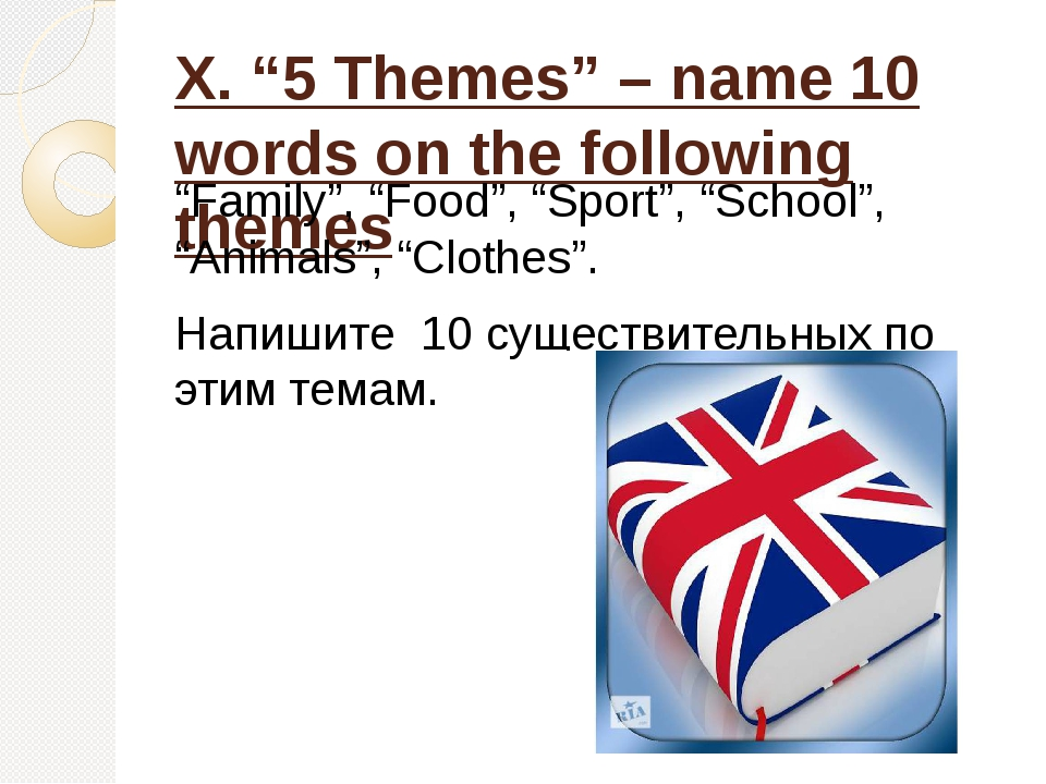 "X. ""5 Themes"" – name 10 words on the following themes ""Family"", ""Food"", ""Spor..."