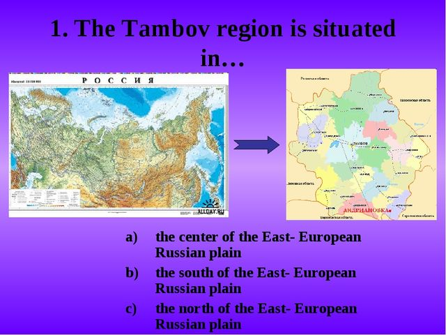 1. The Tambov region is situated in… the center of the East- European Russian...