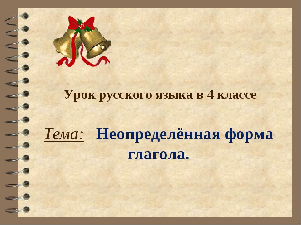Гдз спиши ру русский язык 5 класс разумовская львова капинос