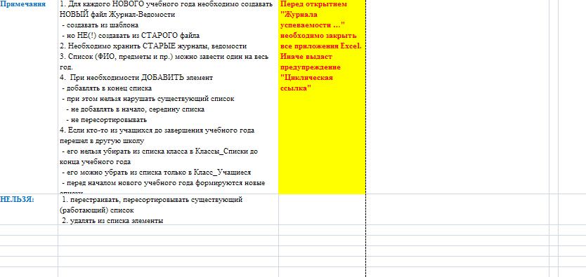 hello_html_mea7c8b2.png