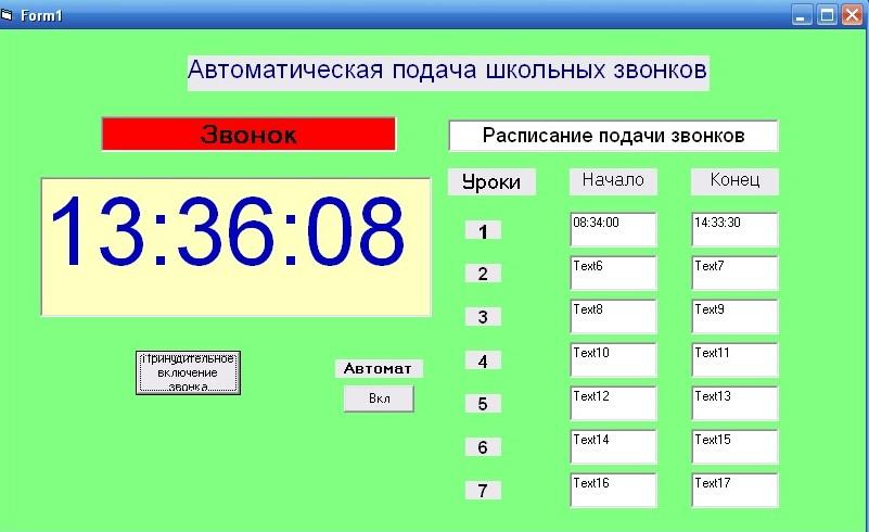 hello_html_20434022.jpg