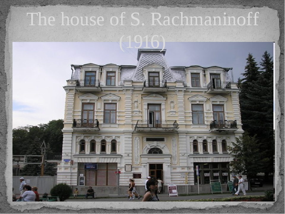 The house of S. Rachmaninoff (1916)