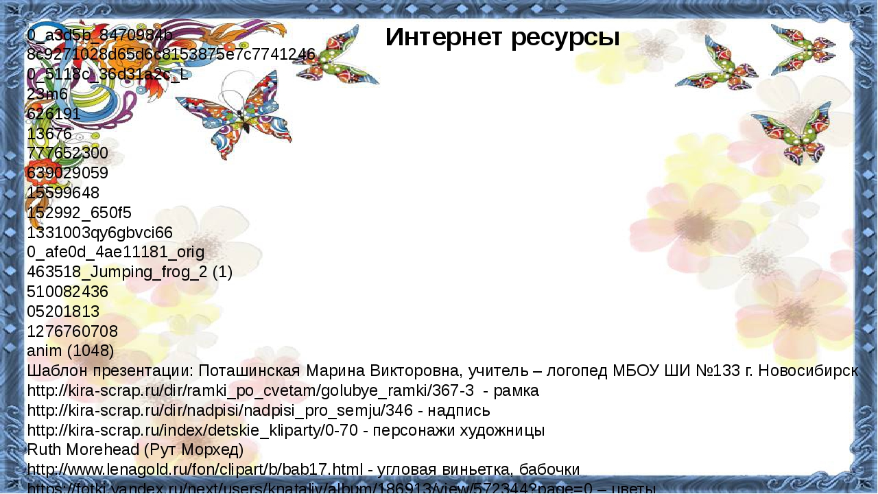 0_a3d5b_8470984b 8c9271028d65d6c8153875e7c7741246 0_5118c_36d31a2c_L 23m6 626...