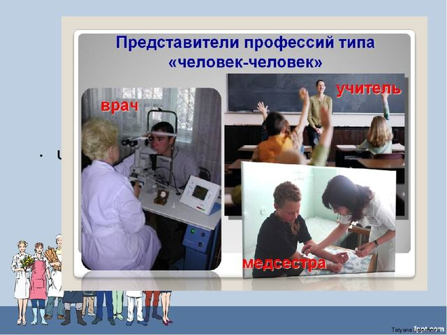 Человек-человек Tatyana Latesheva