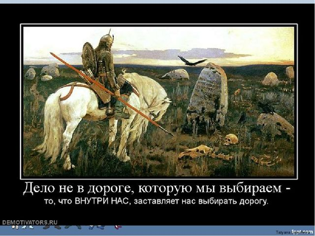 Илья муромец Tatyana Latesheva
