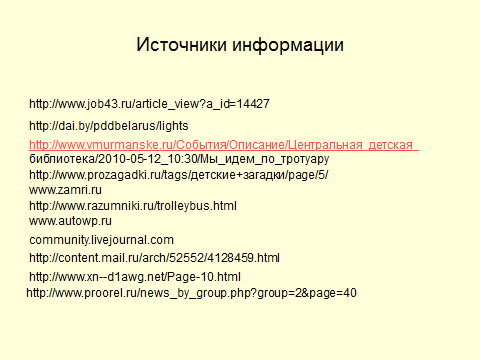 hello_html_49b0831a.png