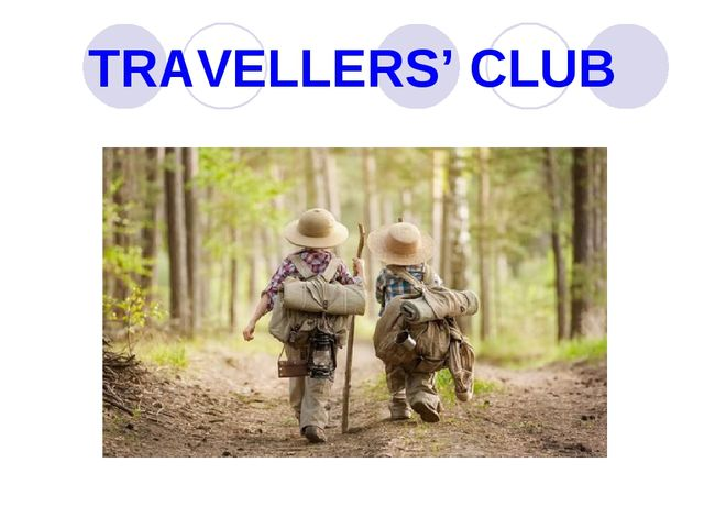 TRAVELLERS' CLUB