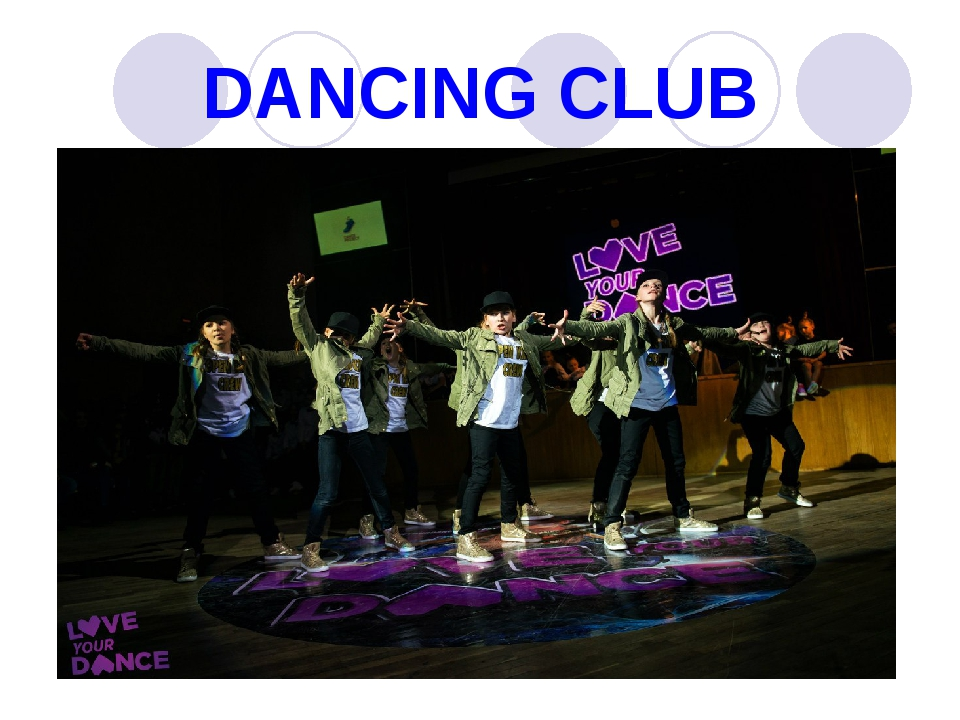 DANCING CLUB