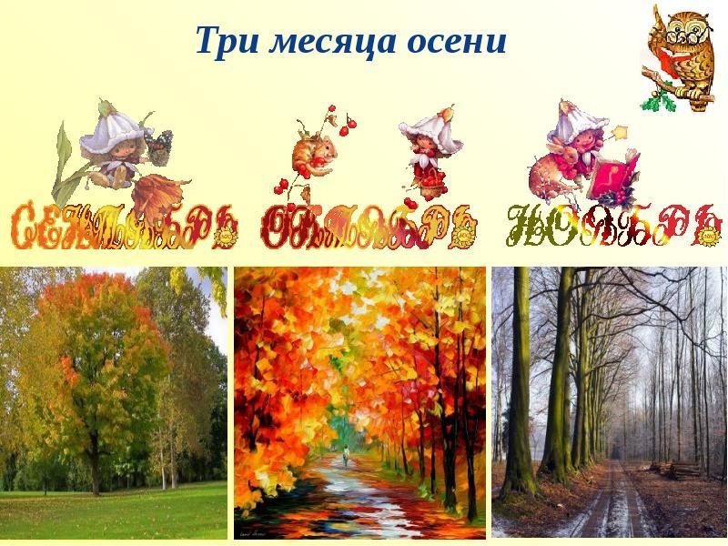 hello_html_m5951f142.jpg