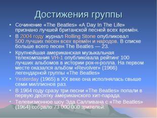 Достижения группы Сочинение «The Beatles» «A Day In The Life» признано лучшей