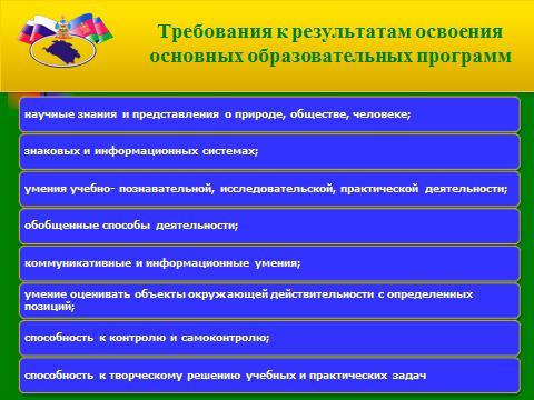 hello_html_2580c5ee.png