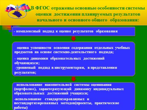 hello_html_367738e6.png