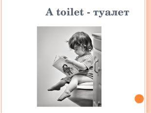 A toilet - туалет