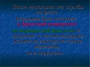 После нескольких лет службы нафлоте Владимир Даль поступил вДерптский уни