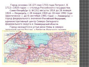 Город основан16(27)мая1703 года Петром I. В 1712—1918 годах— столица Р
