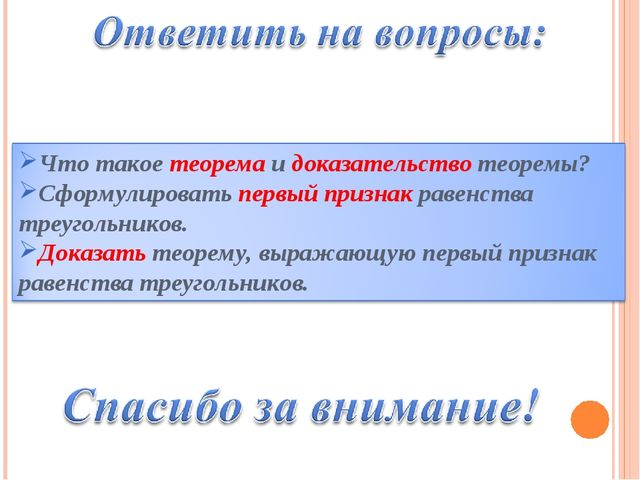 www.konspekturoka.ru www.konspekturoka.ru