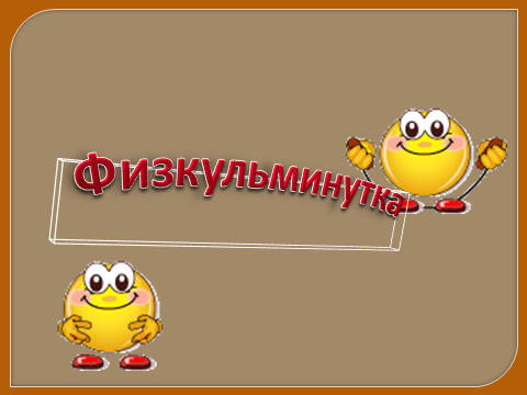 hello_html_1f29064b.png