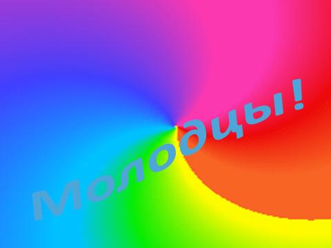 hello_html_24eb6289.png