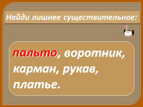 hello_html_4b52516.png