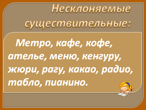 hello_html_54ba37b7.png
