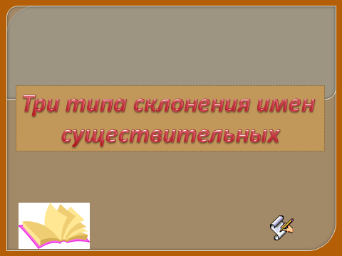 hello_html_m75ac14b7.png