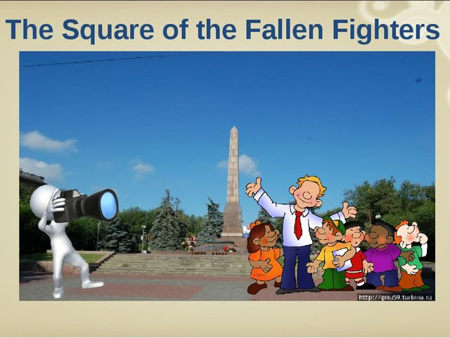 The Square of the Fallen Fighters