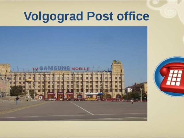 Volgograd Post office