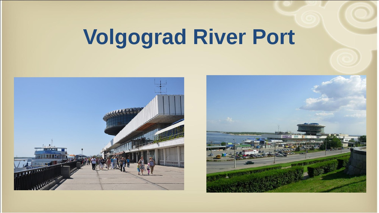 Volgograd River Port