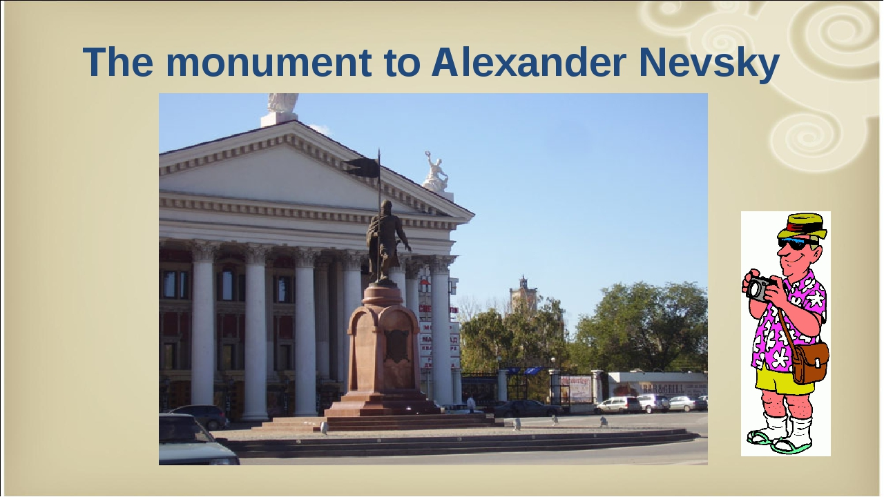 The monument to Alexander Nevsky