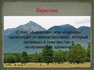 Слово «Барагхан» или «Бархан» происходит от имени человека, который проживал