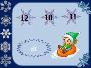 12 10 11 elf