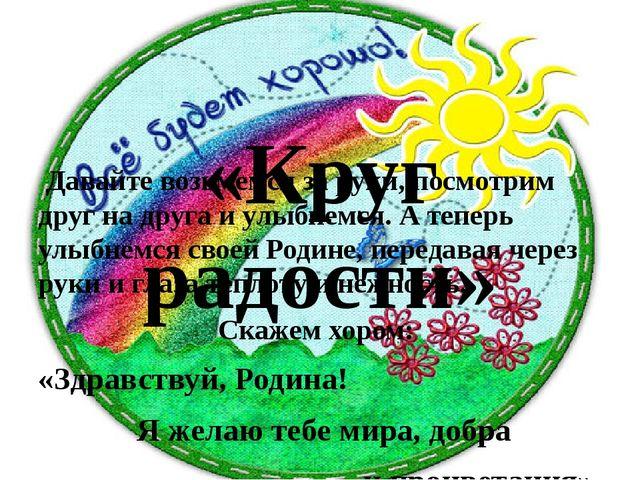hello_html_m28839a55.jpg