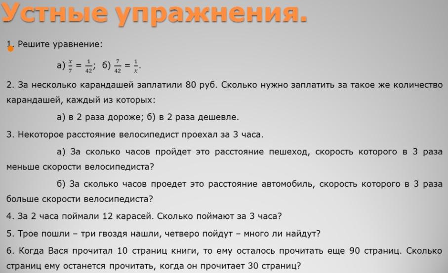 hello_html_m1749366c.jpg