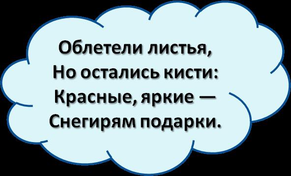 hello_html_m550cb2aa.png